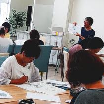 林敬三の「夏季集中講座」開催